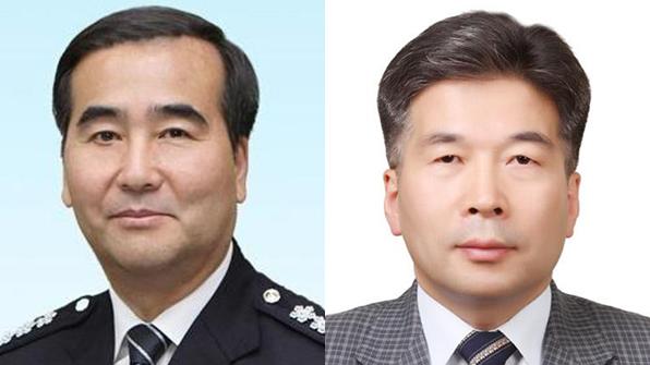 서울경찰청장 이주민·경찰청 차장 민갑룡…경찰 고위직 인사
