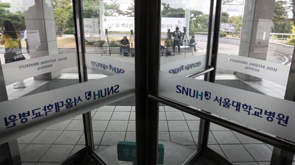 서울대병원 노조 8일 파업…진료 차질 없을 듯