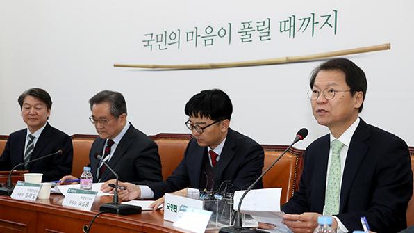 """국민의당 """"의석 최대 345석으로 늘리는 선거제 개혁 권고"""""""