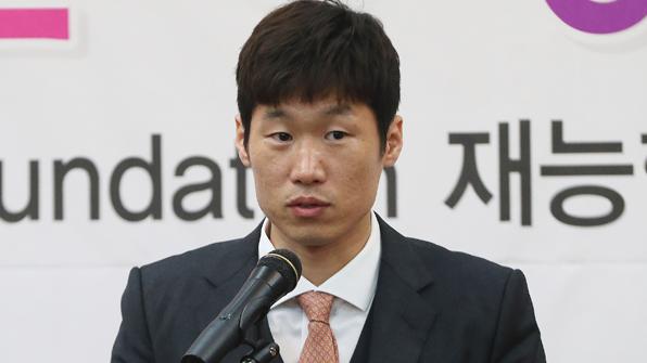 """박지성 """"유럽에서 쌓은 경험, 한국 축구에 접목하겠다"""""""