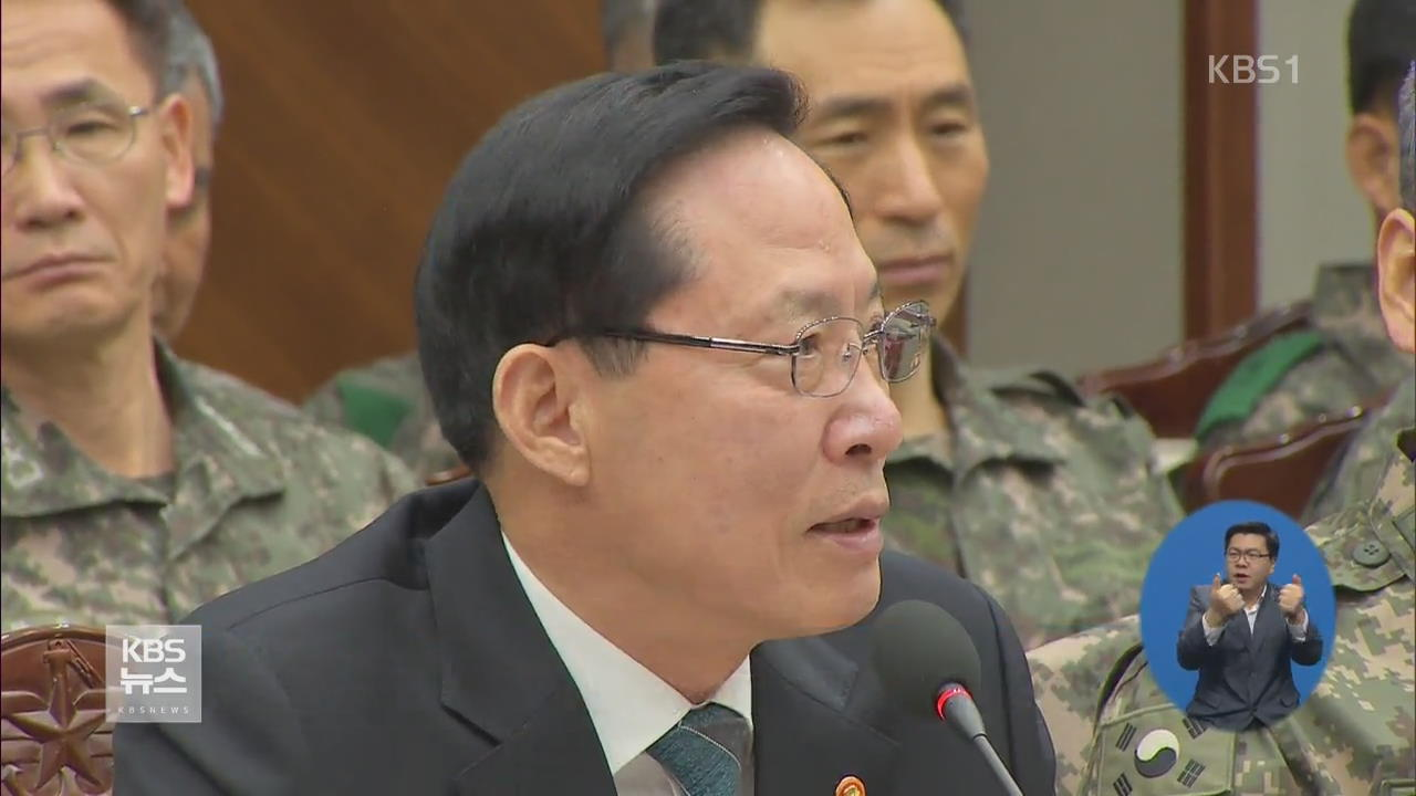 """국방부 """"북, 대미 협상력 높이려 추가 전략적 도발 가능성"""""""