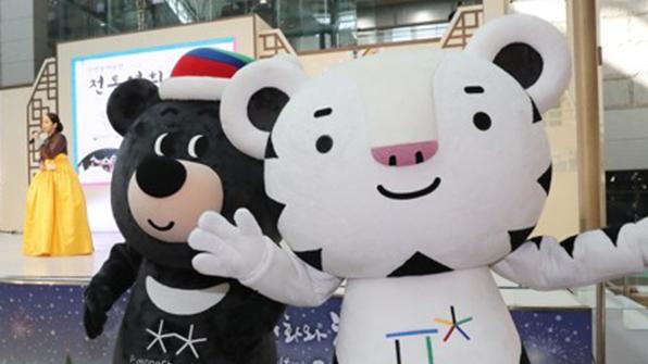 평창올림픽 자원봉사자 대중교통요금 20% 할인