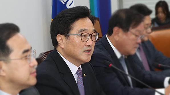 """與 """"한국당, 5·18 특별법 '반대를 위한 반대'…무산시킨 뒤 출국"""""""