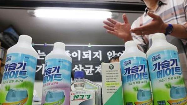 가습기살균제 정부구제 대상에 17명 추가
