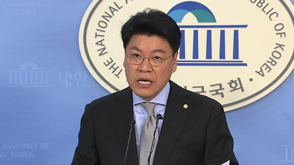 """한국당 """"최순실 25년 구형, 크게 느껴지지 않는다…단죄해야"""""""