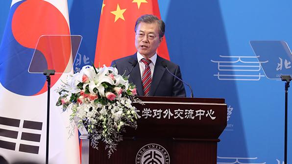"""文대통령, """"북핵은 중국 평화·발전에도 큰 위협"""""""