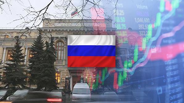 러시아 중앙은행, 기준금리 7.75%로 0.5% 포인트 인하