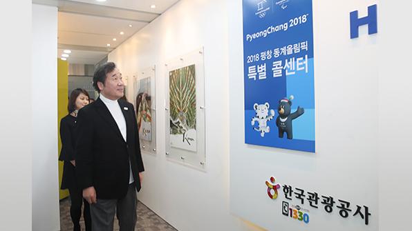 """이총리 """"관광무역적자 120억 달러…외국인들 오게 해야"""""""