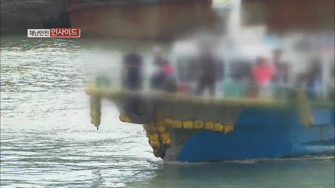 [재난·안전 인사이드] 겨울철 바다 낚시 사고 ↑…대비법은?