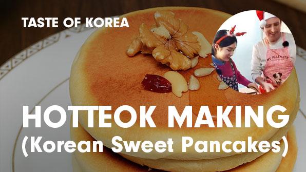 [Taste of Korea] Hotteok(Korean Sweet Pancakes)