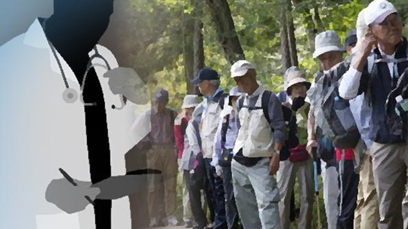 '저소득층 79만 명·노인' 의료비 본인부담상한액 내린다