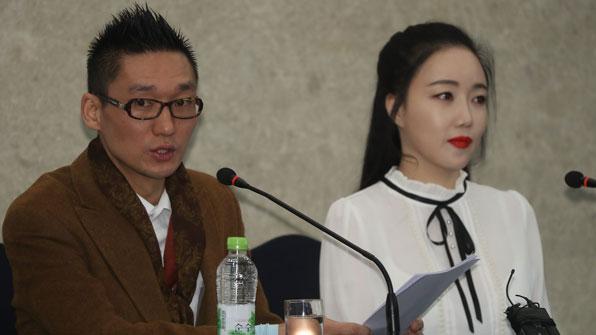 [포토] 기자회견하는 낸시랭·왕진진 부부