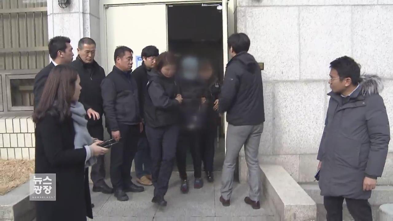 '광주 화재' 엄마 구속…3남매 오늘 화장