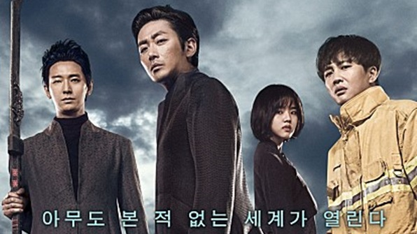 """[K스타] 올해 첫 천만 영화 '신과 함께'…""""한국 영화 장르 넓혔다"""""""