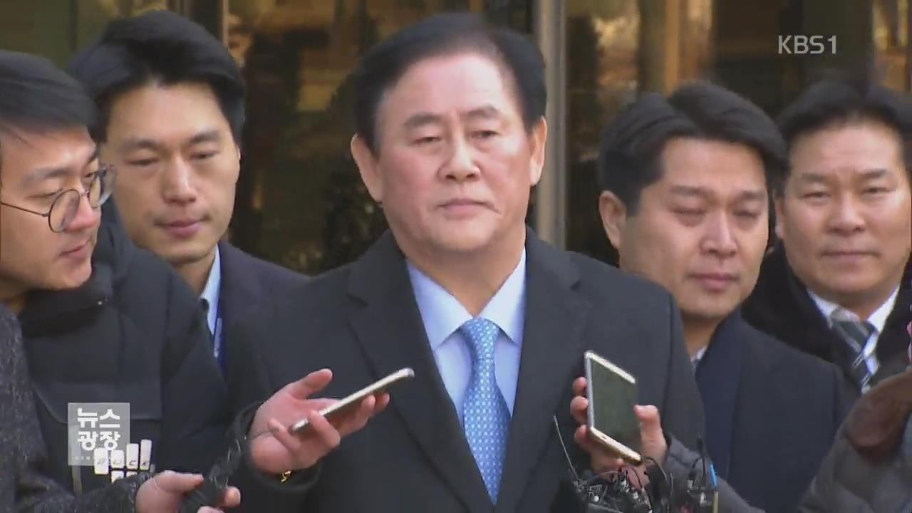 """최경환·이우현 의원 동시 구속…법원 """"범죄 혐의 소명"""""""