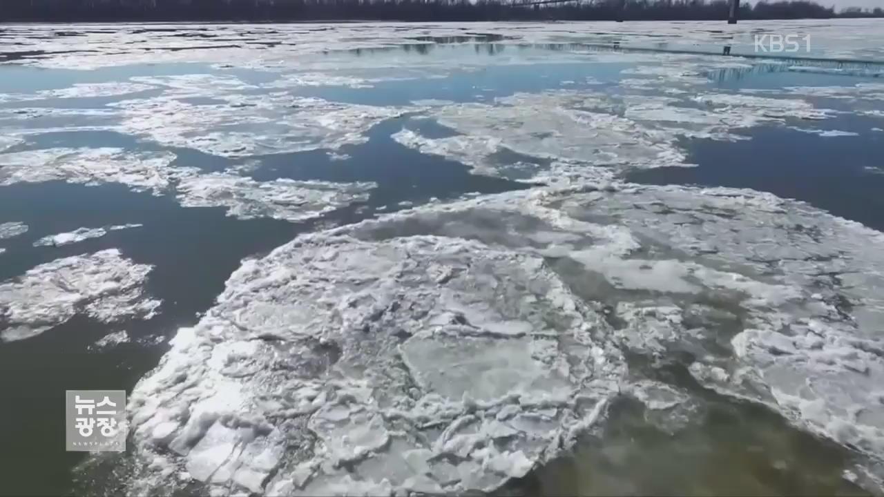 '얼어붙은' 나이아가라…美 '최강 한파'로 11명 사망