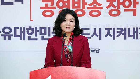 류여해, 한국당 윤리위 제명 결정에 재심청구