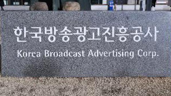중소기업 지상파 방송광고 지원 확대