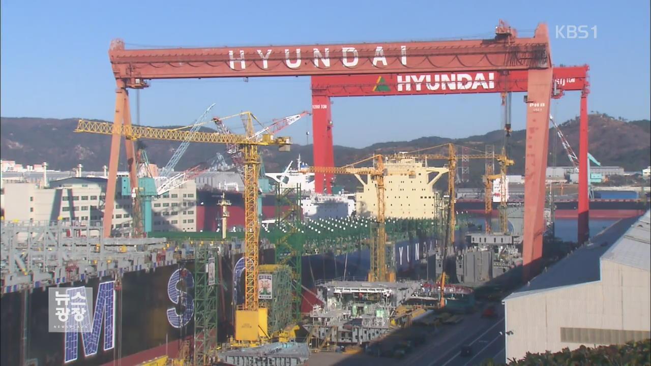 선박 발주 증가세…조선업 올해가 고비
