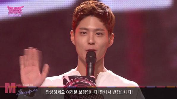 [K스타] '돌아온 MC' 박보검, '뮤직뱅크' 칠레편 특별 진행