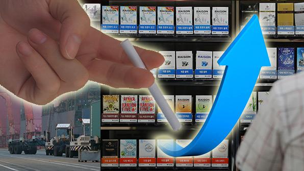지난해 담배 수출액 11억 달러 돌파…4년 연속 최고치 경신