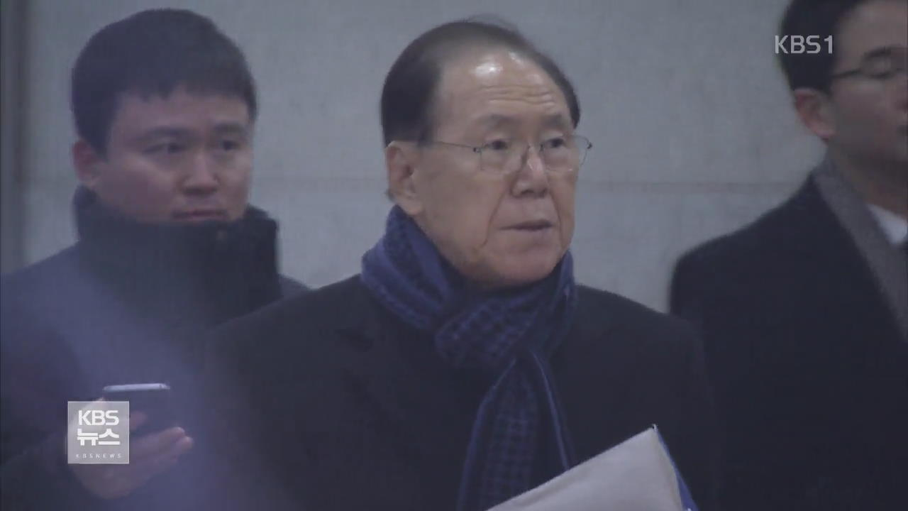 'MB 최측근' 김백준 검찰 출석…'국정원 특활비 상납' 조사