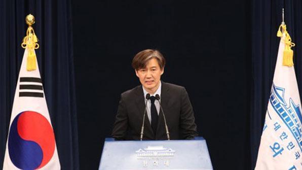靑, '국정원·검찰·경찰 개혁방안' 곧 발표