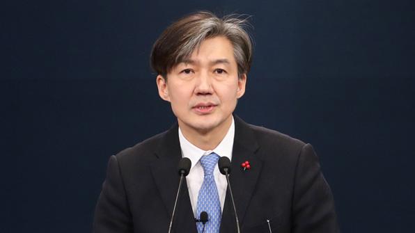 """靑 """"국정원 대공수사권 경찰 이관…검찰 직접 수사 축소"""""""