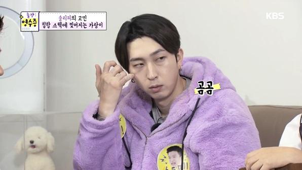 """[K스타] 래퍼 '슬리피' 통장에 고작 5만원…""""'스웩' 때문에"""""""