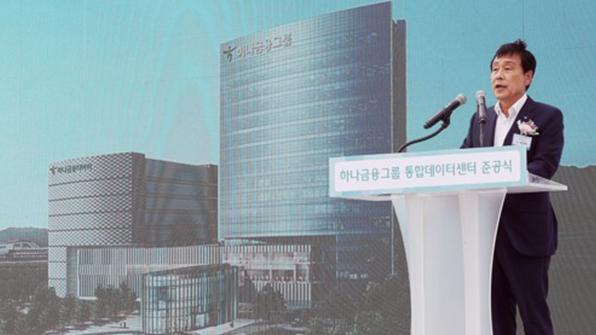 """당국, '하나금융 회장 선임' 보류 요구…회추위 """"예정대로 진행"""""""