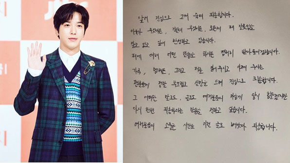 """[K스타] '경희대 아이돌'은 정용화…""""모든 게 제 잘못"""" 사과"""