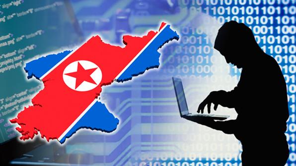 """美보안업체 """"유빗 해킹 배후, 북한 연계 라자루스 유력"""""""
