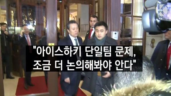 """[라인뉴스] 도종환 """"아이스하키 단일팀 문제는 조금 더 논의해봐야 안다"""""""