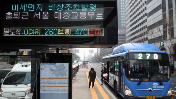 [공감이슈] 서울시, 미세먼지 저감 대중교통 무료 정책의 실효성