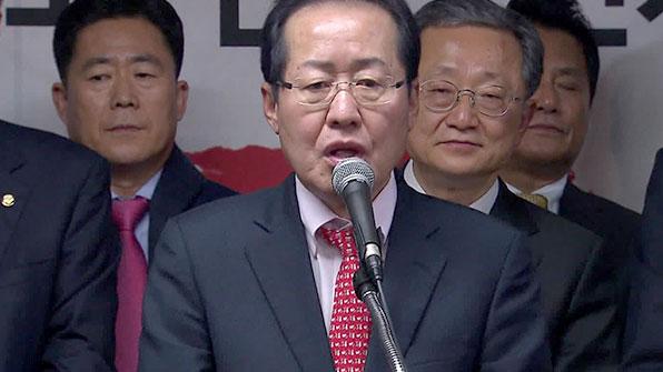 """홍준표, 바닥조직 다지기…""""5월 세금고지서 나오면 판 뒤집혀"""""""