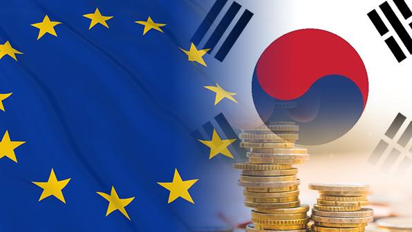 EU, 한국 '조세 비협조 지역'에서 제외