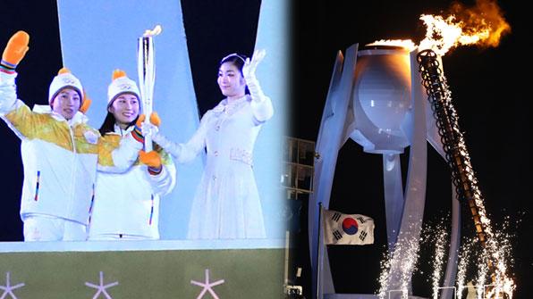 '하나 된 열정'…평창동계올림픽 개막
