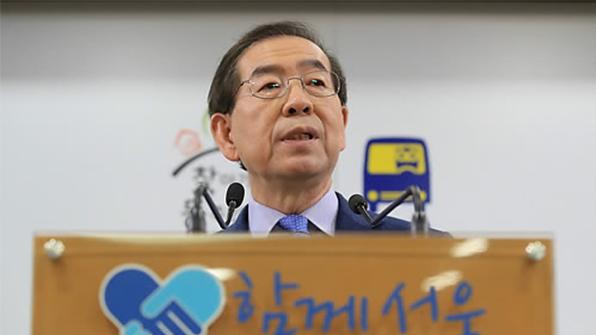 서울시 제2차 인권 정책 기본계획 발표…인권영향평가제 도입