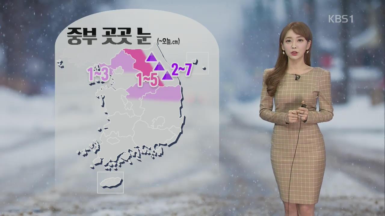 """수도권 등 미세먼지 '나쁨'…""""황사 마스크 준비하세요"""""""