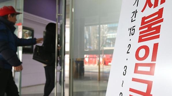 지난해 체불임금액 1조 3천억…5명 중 1명은 청년
