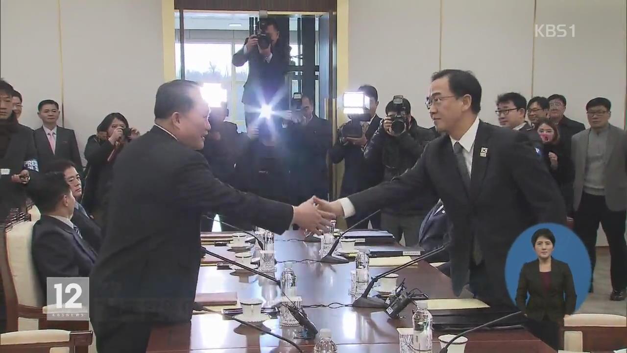 """정부 """"北 방문단 경비 28억 원 지원""""…남북협력기금으로 편성"""