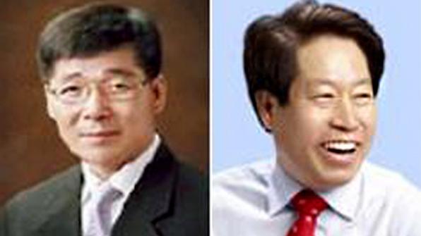 '총장 장기 공석' 전주교대·방송대 신임 총장 임용