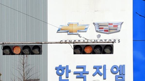 여야, 한국GM 군산공장 폐쇄에 정부 대책 요구