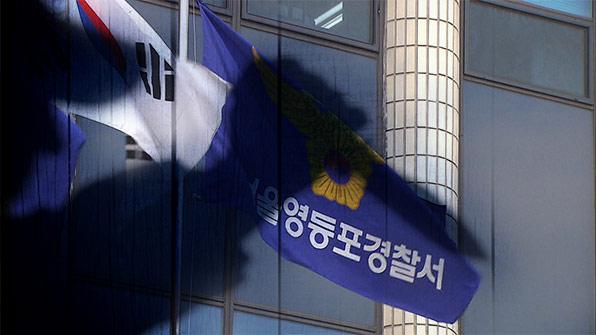 """이웃에 흉기 휘두른 50대 체포…""""최근 정신병원 퇴원"""""""