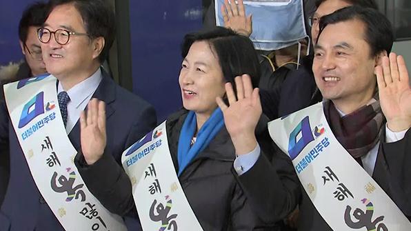 """추미애 """"평창 이후 남북관리 중요…안보는 모든 것"""""""