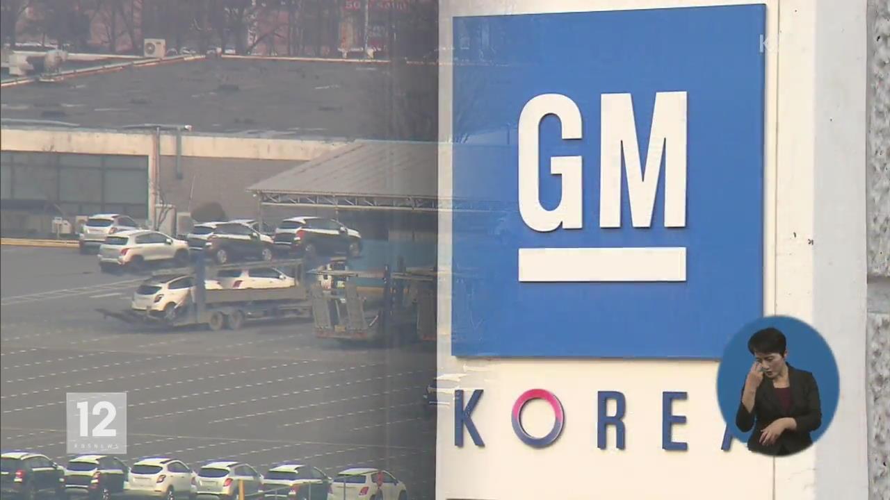 """정부 """"GM 신규 투자 조건부 참여…출자전환 불가"""""""