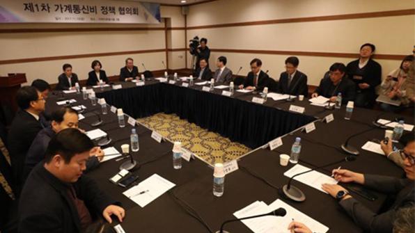 통신비 정책협의회 종료…월2만 원 '보편요금제' 합의 무산