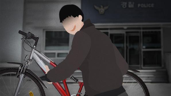 [사건후] 이쯤 돼야 '간 큰 도둑'…경찰 조사받은 뒤 경찰 자전거 훔쳐
