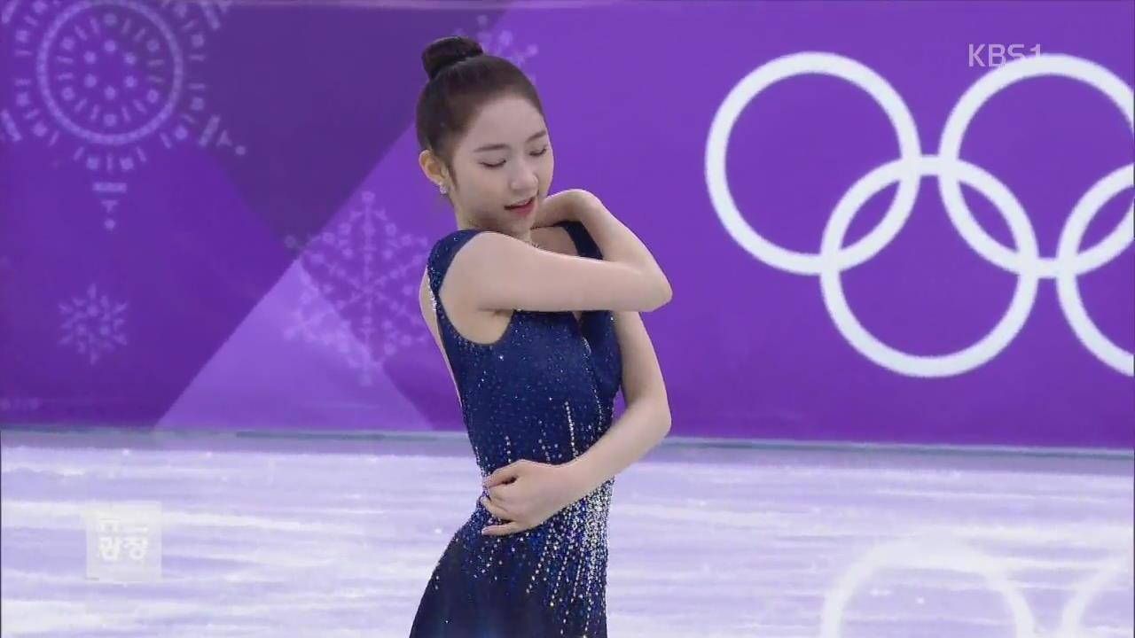 '최고 성적' 한국 피겨, 베이징에선 메달 도전