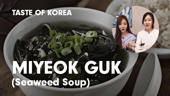 [Taste of Korea] Miyeok-guk(Seaweed Soup)